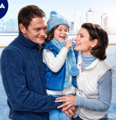 «Голосуй за свой каток 2016»: NIVEA поможет возродить дворовые катки