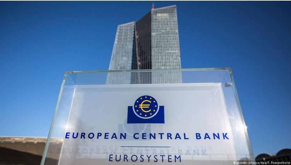 ЕЦБ офис