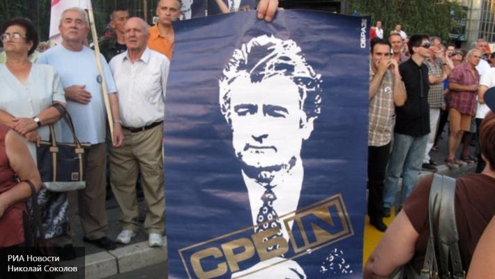 Сербские радикалы потребовали немедленно освободить Караджича
