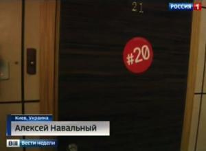 Российский оппозиционер подаст в суд на Дмитрия Киселева