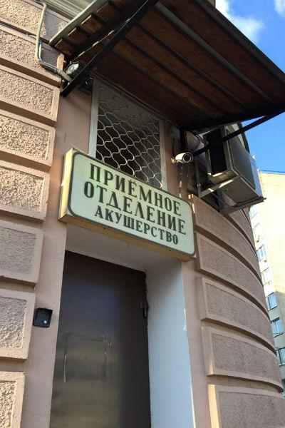Светлана сегодня родила сына в одной из столичных клиник