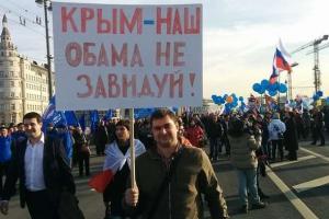 В РФ заявили, что готовы вечно жить под санкциями из-за Крыма