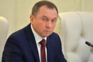 МИД Беларуси заявил, что Крым - часть России