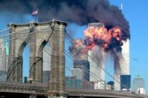 США рассекретят документы по терактам 11 сентября 2001 года