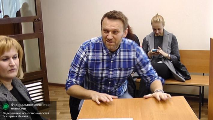 Навального заподозрили в работе на британскую разведку
