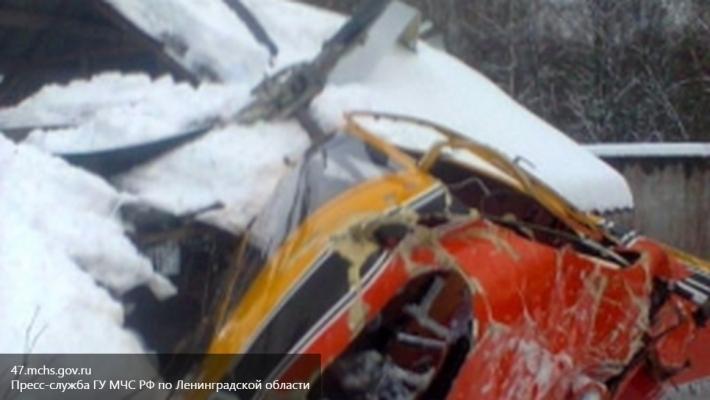 Авиакатастрофа произошла в центральной части Чили