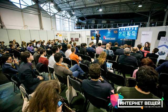 Выставка-конференция-Интернет-вещей-3