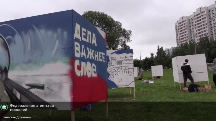«Герои России – наши летчики в Сирии, а не покемоны»: в Москве рисуют граффити. ФАН-ТВ