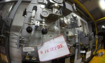 Новых нефтяных месторождений в мире открывается все меньше