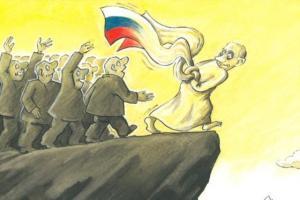 Современная_Россия_стремительно_несется_к_гибели