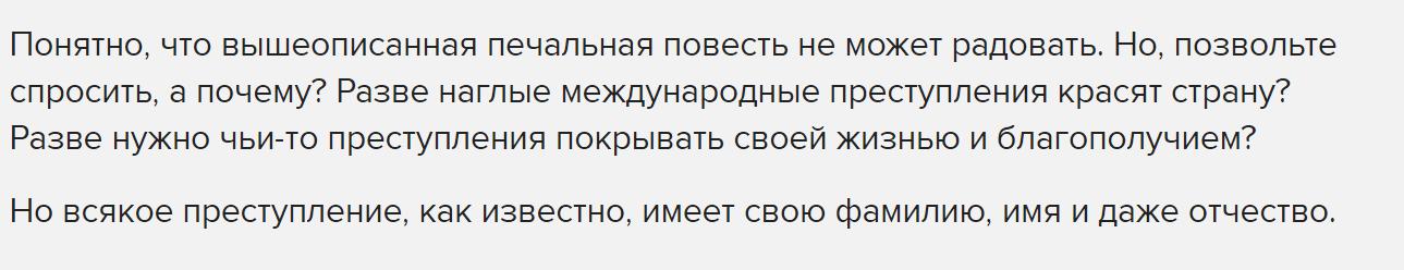 Ганапольский: Поддерживать Путина становится очень опасно
