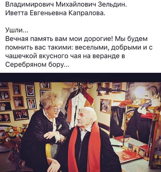 Татьяна разместила на странице в соцсети пост с прощальными словами родственникам