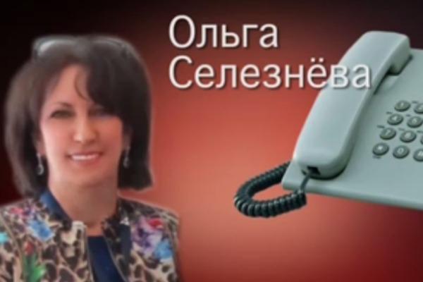Официальная жена Евгения Ермакова приняла Женю как родного