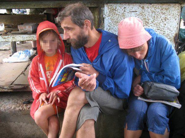 Сергей Бебчук с семьей