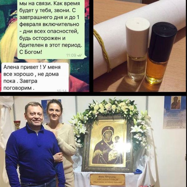 Одна из знакомых Ткаченко призывала его быть осторожнее