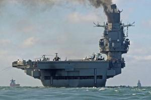 Адмирал-Кузнецов