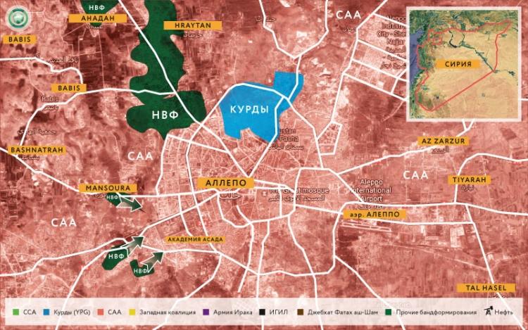 Карта военных действий в окрестностях Алеппо