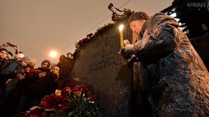 Навсегда ленинградцы: как Петербург отпраздновал 73 года снятия блокады