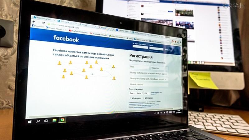 Российский «хакер» рассказал, за что получил 40 тысяч долларов от Facebook