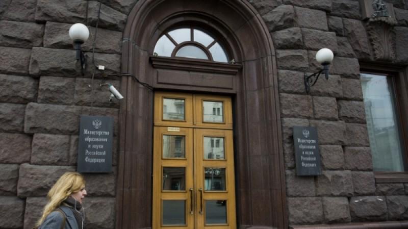 Павел Зенькович назначен замминистра Минобрнауки РФ