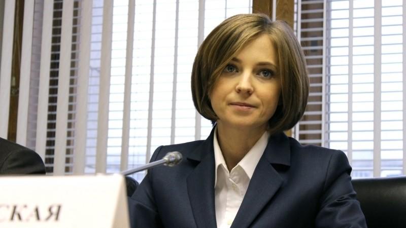 Поклонская назвала Украину «временно оккупированной территорией»