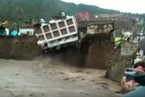 В Перу мощный ливень стал причиной обрушения отеля