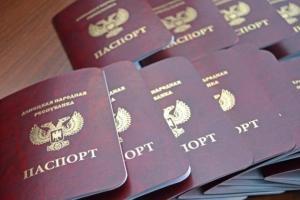 """Паспорта """"Л-ДНР"""" будут не действительными на границах ЕС и Беларуси"""