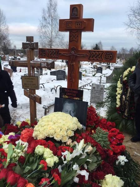 Сергея Ткаченко похоронили на Щербинском кладбище Москвы
