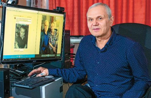 Александр Гавриилович обрел огромную семью