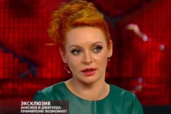 Марина Анисина специально прилетела в Россию, чтобы окончательно решить все вопросы с Никитой Джигурдой