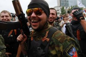 Россия_Донбасс_война