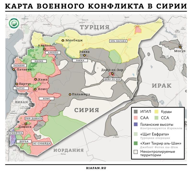 Карта военного конфликта в Сирии
