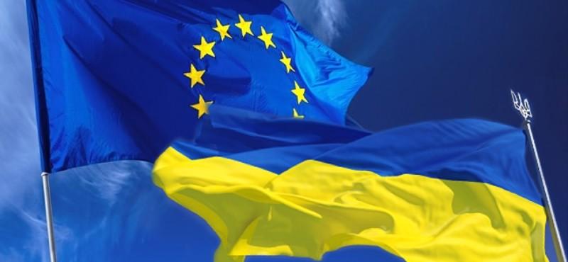СМИ назвали дату начала действия безвизового режима Украины с ЕС