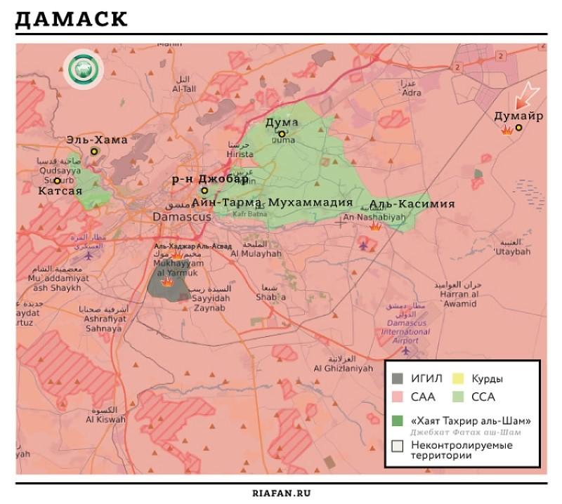 Карта военных действий в районе Дамаска
