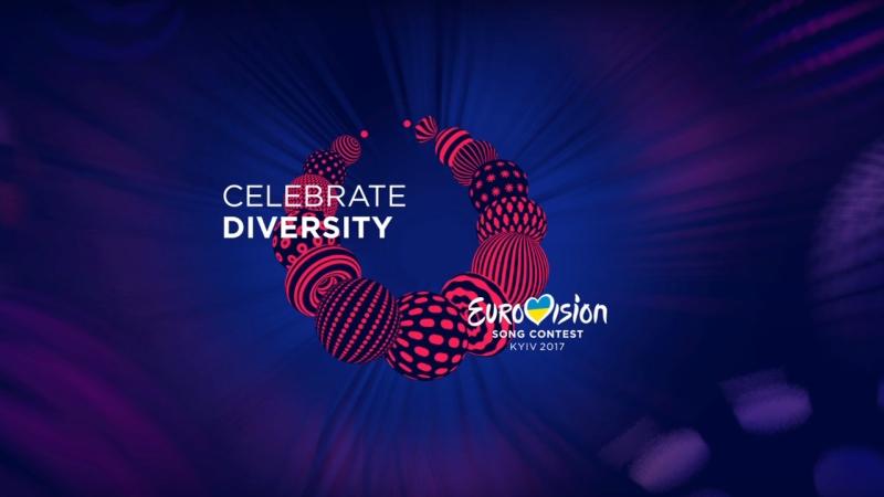 Объявлены стоимость и начало продаж билетов на «Евровидение-2017» в Киеве