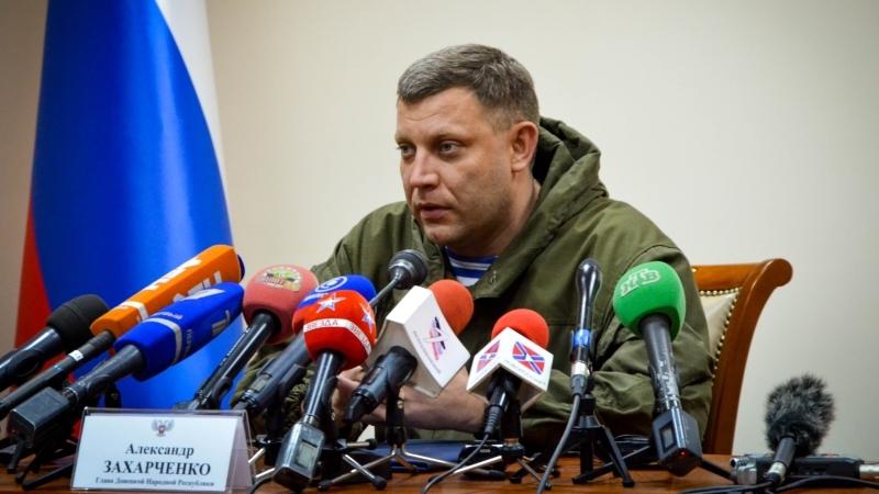 Захарченко рассказал о единственном способе мирного решения конфликта в Донбассе