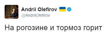 Пользователи сети жестко высмеяли российского политика Рогозина за оскорбление в адрес Климкина