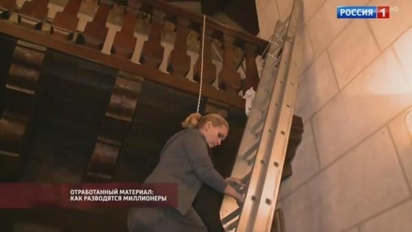 Женщина вынуждена подниматься в свою комнату с помощью стремянки