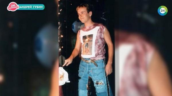 Андрей Губин ворвался на сцену с хитом «Мальчик-бродяга» в середине 90-х