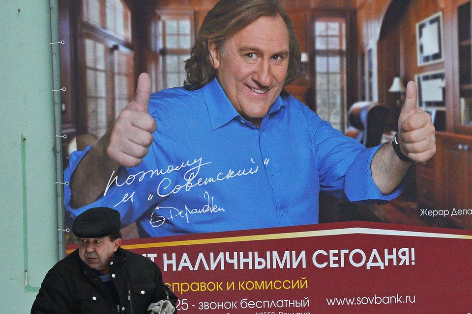 Банк «Советский» будто и не санировали