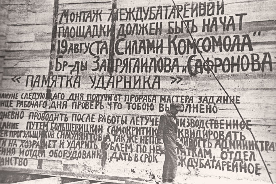 К началу войны промышленность СССР могла обеспечить около четверти потребности армии в высокооктановом топливе