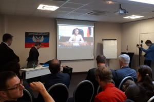 «Фальшивая дипломатическая миссия»: Во Франции открыли «представительство ДНР»
