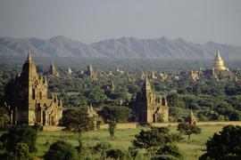 Республика Союза Мьянма