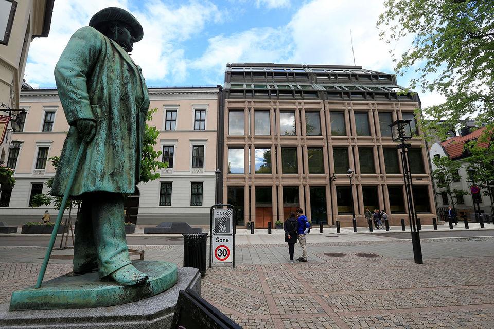 Норвежский суверенный фонд (NBIM) – подразделение Банка Норвегии (на фото)