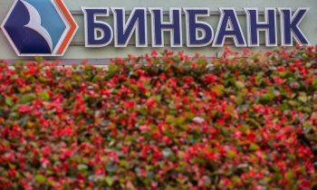 Шишханов обещает вернуть Бинбанку 300–350 млрд рублей
