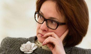 Депутаты ищут виновных в крахе «Югры», «ФК Открытие» и Бинбанка