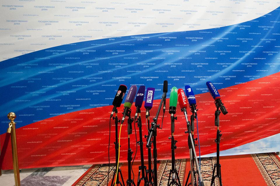 Руководство Госдумы пытается выравнять нагрузку комитетов