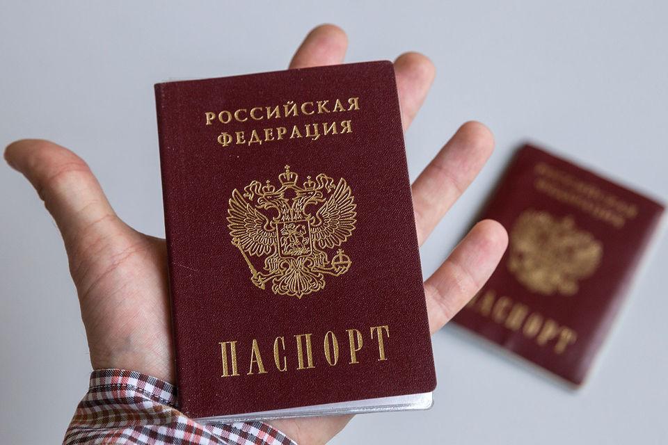По законопроекту для получения гражданства проинвестировать нужно не позднее чем за два года до подачи заявления на гражданство