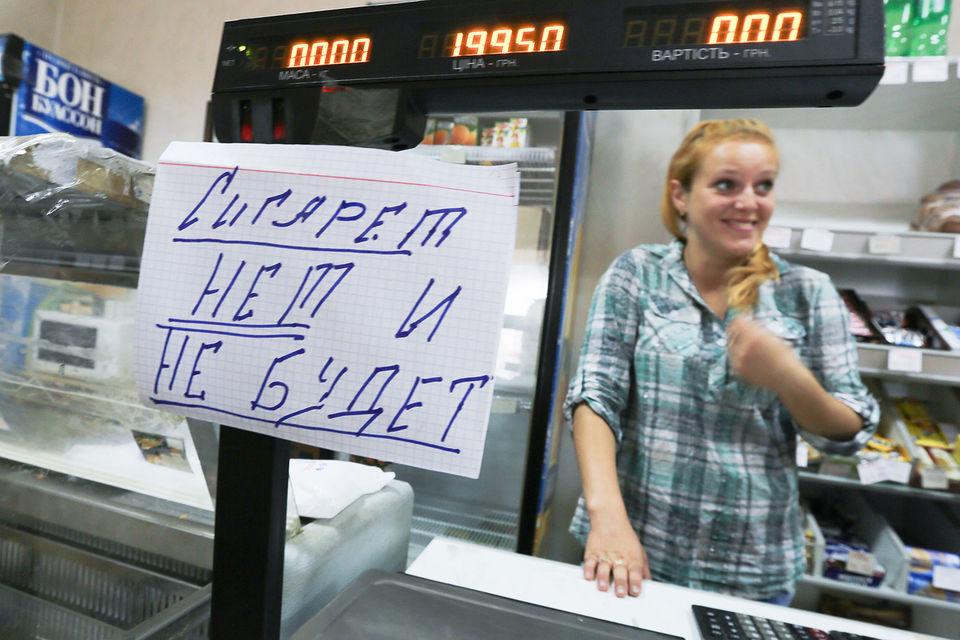 Российский рынок сигарет сокращается последние несколько лет