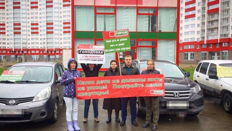 Митинг дольщиков прошел в Петербурге